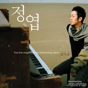 "Album art for Jung Yeob's album ""Be Well"""