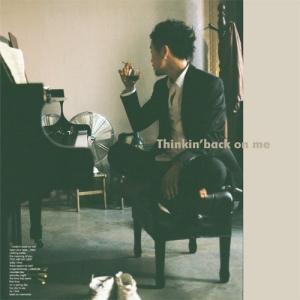 "Album art for Jung Yeob's album ""Thinkin' Back On Me"""