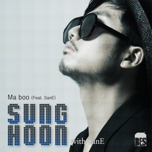 "Album art for Sung Hoon's album ""Ma Boo"""