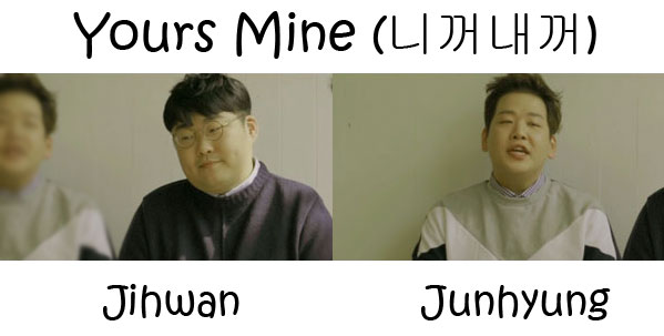 """The members of 2BiC in the """"Yours Mine"""" MV"""