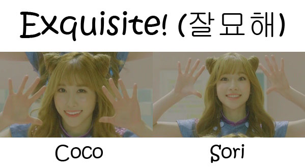 "The members of CocoSori in the ""Exquisite"" MV"