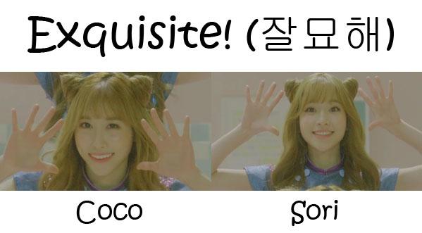 "The members of CocoSori in the ""Exquisite"" MV"