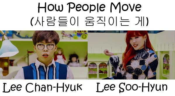 "The members of Akdong Musician [AKMU] in the ""How People Move"" MV"