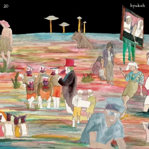 "Album art for Hyukoh's album ""20"""
