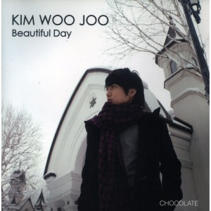 "Album art for Kim Woo Joo's album ""Beautiful Day"""