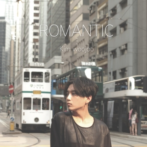 "Album art for Kim Woo Joo's album ""Romantic"""