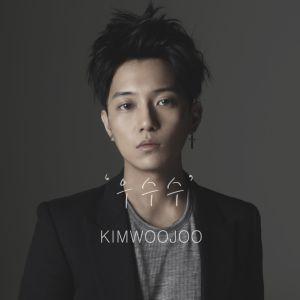 """Album art for Kim Woo Joo's album """"Woo Soo Soo"""""""