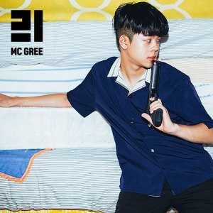 "Album art for MC Gree's album ""GREEality pt 1"""