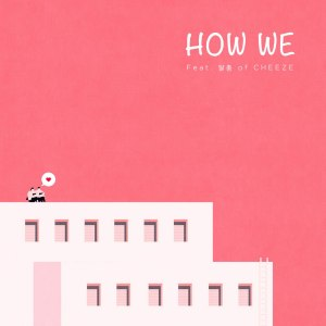 "Album art for MC Gree's album ""How We"""