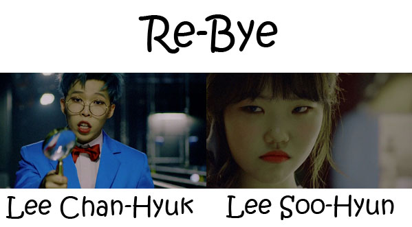 "The members of Akdong Musician in the ""Re-Bye"" MV"