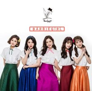 "Album art for Various's album ""Barbie Girl"""