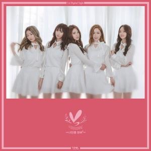 """Album art for Various's album """"U"""""""