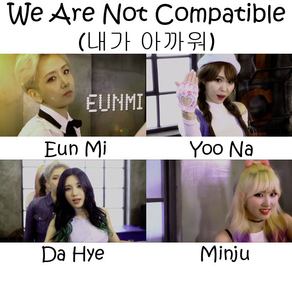 "The members of I.C.E in the ""We Are Not Compatible"" MV"