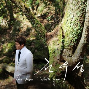 "Album art for Woo Sung (Noel)'s album ""The Man: With You"""