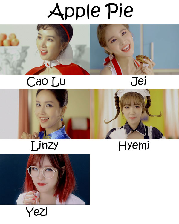 "The members of Fiestar in the ""Apple Pie"" MV"