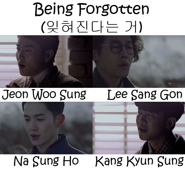 "The members of Noel in the ""Being Forgotten"" MV"
