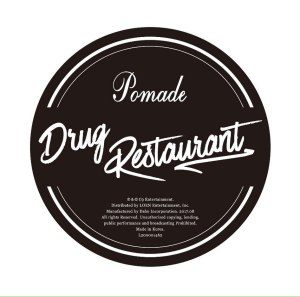 "Album art for Drug Restaurant's album ""Pomade"""