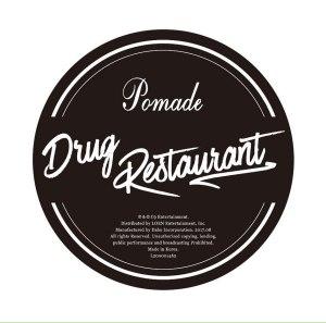 """Album art for Drug Restaurant's album """"Pomade"""""""