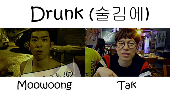 "The members of BaeChiGi in the ""Drunk"" MV"