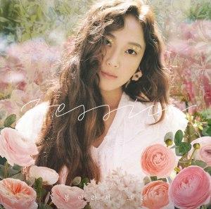 """Album art for Jessica's album """"It's Spring"""""""