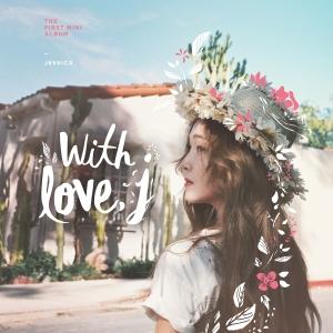 """Album art for Jessica's album """"With Love, J"""""""