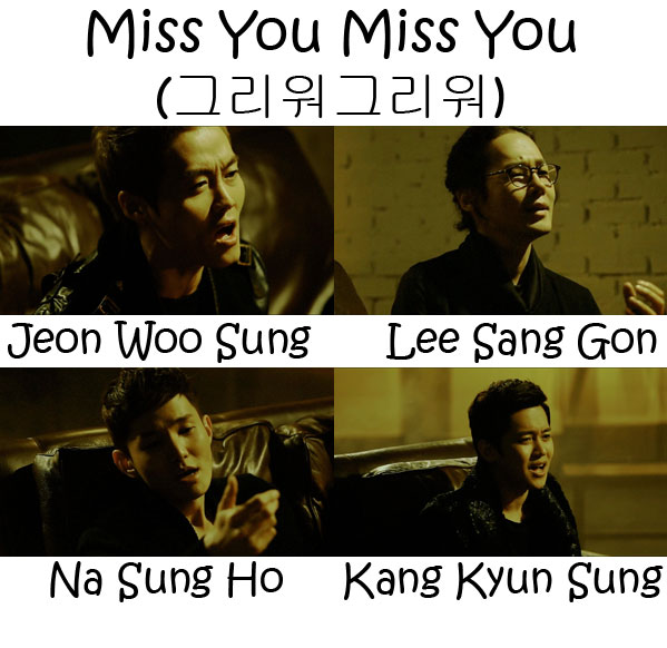 "The members of Noel in the ""Miss You Miss You"" MV"