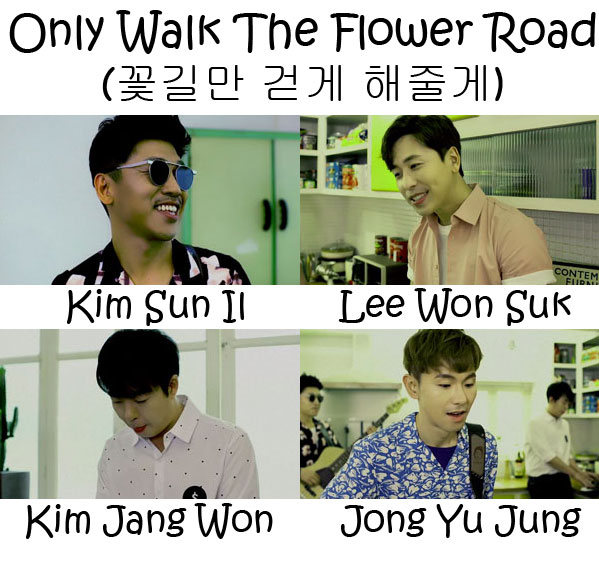 "The member of Daybreak in the ""Only Walk The Flower Road"""