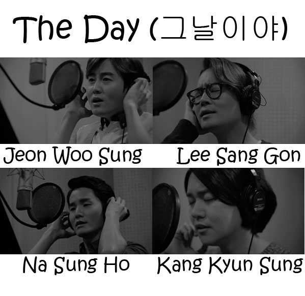 """The members of Noel in the """"The Day"""" MV"""