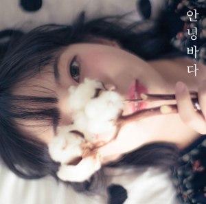 "Album art for Annyeong Bada's album ""Spring Is Okay"""