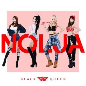 """Album art for Black Queen's album """"Nolja"""""""