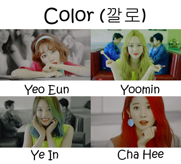 "The members of Melody Day in the ""Color"" MV"
