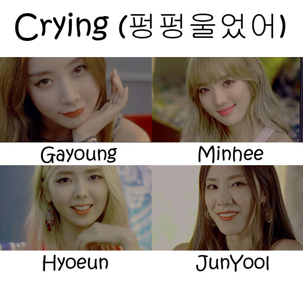 "The members of Stellar in the ""Cry"" MV"