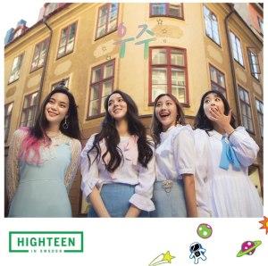 """Album art for Highteen's album """"Would You"""""""