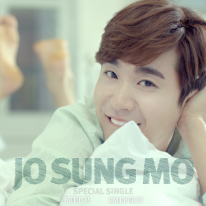 "Album art for Jo Sung Mo's album ""Beautiful Girl"""