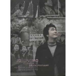 """Album art for Jo Sung Mo's album """"Classic 1+1 Grand Featuring"""""""