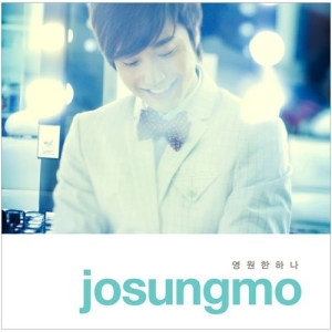 "Album art for Jo Sung Mo's album ""Eternal Love"""