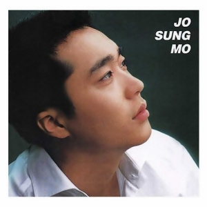 "Album art for Jo Sung Mo's album ""Let Me Love"""