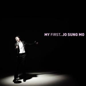 "Album art for Jo Sung Mo's album ""My First"""