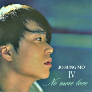"Album art for Jo Sung Mo's album ""No More Love"""