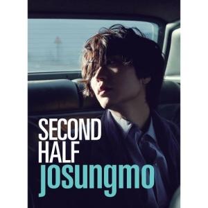 """Album art for Jo Sung Mo's album """"Second Half"""""""