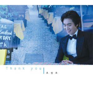 "Album art for Jo Sung Mo's album ""Thank You"""