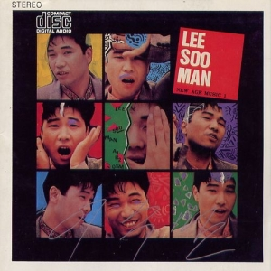 "Album art for Lee Soo Man's album ""New Age"""