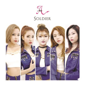 "Album art for New-A's album ""Soldier"""