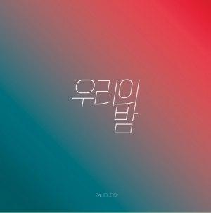 """Album art for 24Hours album """"Our Night"""" MV"""
