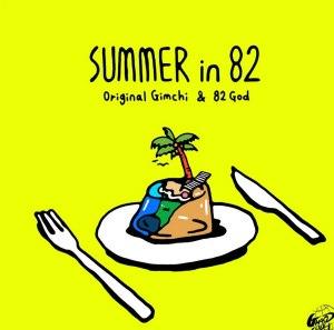 "Album art for 82 Hottest MC's (Super Bee & myunDo)'s album ""Summer In 82"""