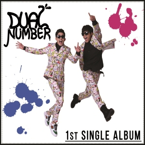 "Album art for Dual Number's album ""Play"""