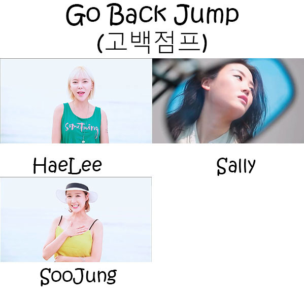 "The members of Dimepiece in the ""Go Back Jump"" MV"