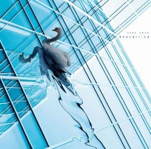 """Album art for Hash Swan's album """"Shangri-La"""""""