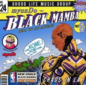 "Album art for myunDo's album ""Black Mamba"""