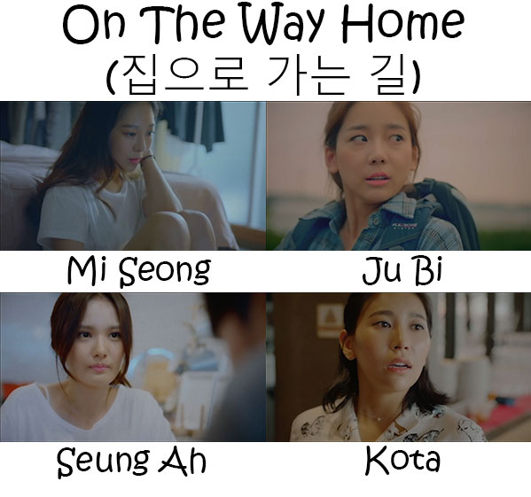 "The members of Sunny Hill in the ""One The Way Home"""